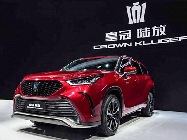 Cận cảnh biến thể SUV của dòng xe Toyota Crown tại Trung Quốc