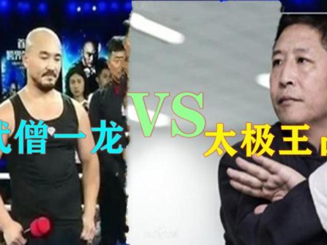 """Võ Trung Quốc xôn xao: Yi Long đấu """"võ điện giật"""" với Vua Thái Cực"""