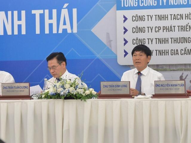 Thiếu gia và ái nữ nhà sếp Hòa Phát sắp được chia cả trăm tỷ đồng