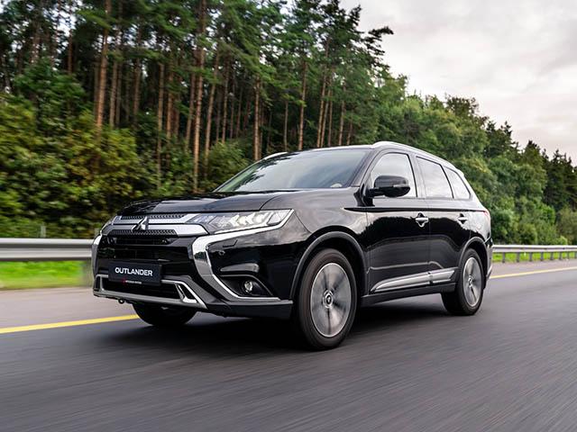 Giá xe Mitsubishi Outlander lăn bánh tháng 5/2021