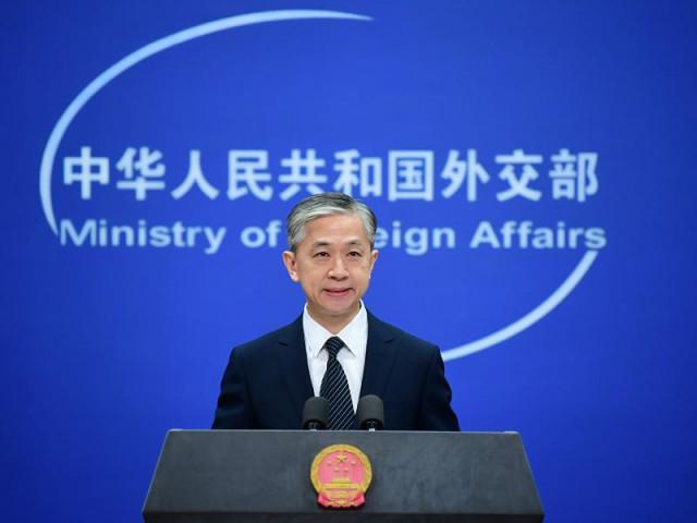 Trung Quốc biện minh vụ 16 máy bay áp sát không phận Malaysia