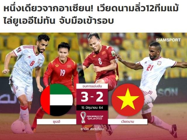 ĐT Việt Nam vào vòng loại thứ ba World Cup: Báo Thái ca ngợi số 1 Đông Nam Á