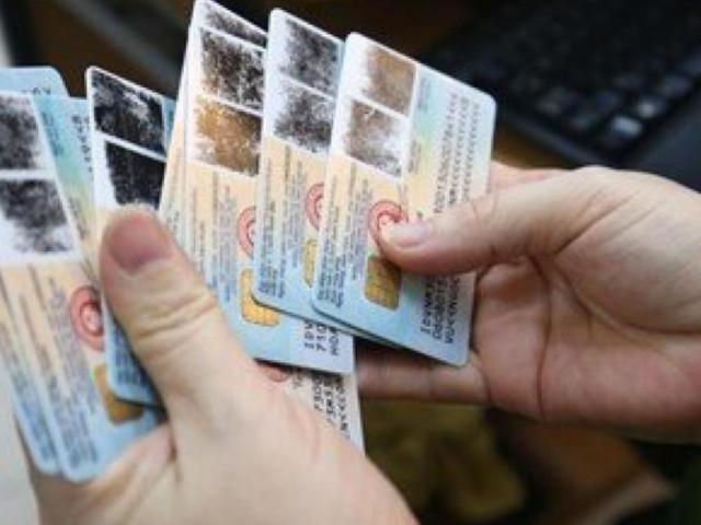 Từ 1/7, trình tự cấp, đổi, cấp lại thẻ căn cước công dân thay đổi ra sao?