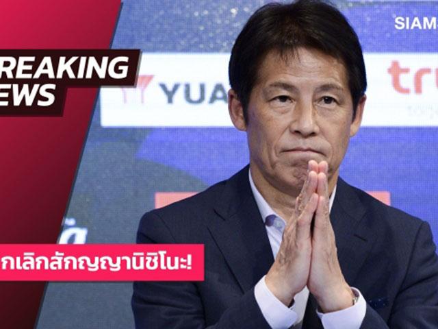 Nóng: Thái Lan chính thức sa thải HLV Nishino, đau đầu tìm người thay thế