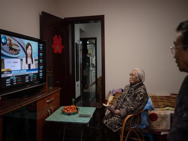 """Cụ bà 104 tuổi vẫn kiếm """"đẫm"""" tiền từ chứng khoán nhờ bí quyết không giống ai"""