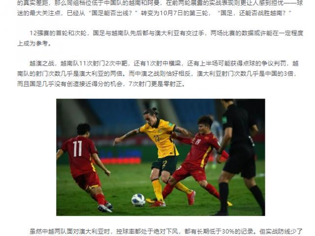 Báo Trung Quốc khen ĐT Việt Nam, mỉa mai đội nhà cần nhập tịch Ronaldo