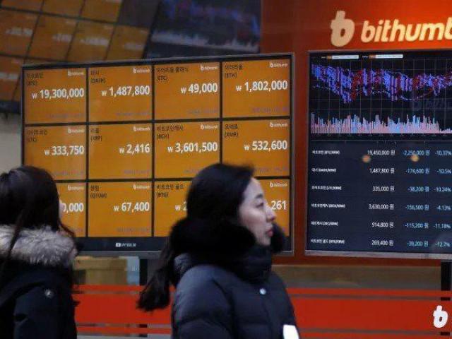 Trên 60 sàn giao dịch tiền mã hóa ở Hàn Quốc đóng cửa tuần tới